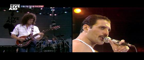 MBC가 2일 밤 방송한 '지상 최대의 콘서트, 라이브 에이드' 가운데 퀸의 공연 장면. 왼쪽이 기타리스트 브라이언 메이, 오른쪽이 메인 보컬 프레디 머큐리. 사진=MBC