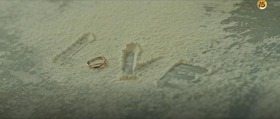 드라마 '미스터 션사인'에서 유진(이병헌 분)이 애신(김태리 분)에게 청혼하는 장면. 동그란 반지가 알파벳 O를 대신해 'LOVE'라는 단어가 완성되었다. [사진 네이버TV 캡처]