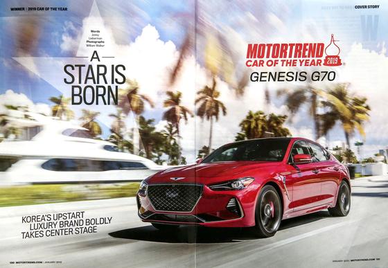 '스타 탄생'이라는 헤드라인으로 제네시스 G70을 소개한 모터트렌드 2019년 1월호. [사진 현대차]