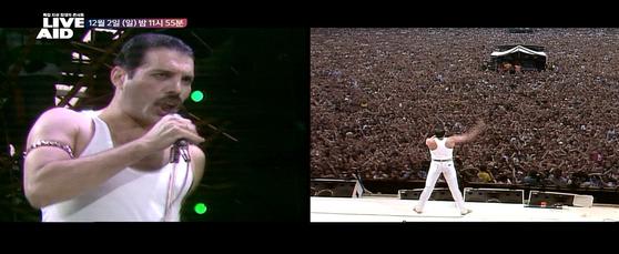 퀸의 메인 보컬 프레디 머큐리가 1985년 '라이브 에이드' 무대에서 노래하고 있다. MBC는 당시 공연 모습을 2일 밤 '지상 최대의 콘서트, 라이브 에이드'라는 제목으로 다시 방송했다. 사진=MBC