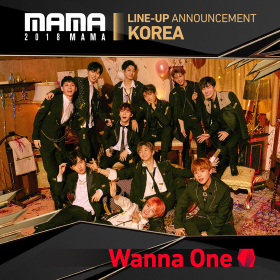 BTS to Sweep the Awards Again? 2018 MAMA Lineup Finally Released