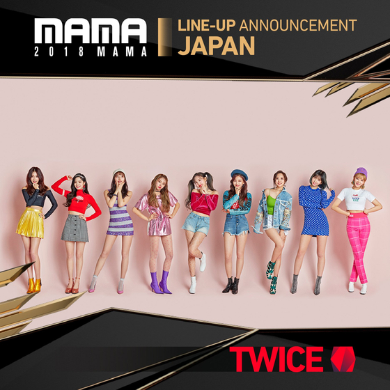 Photo from MAMA Official Twitter