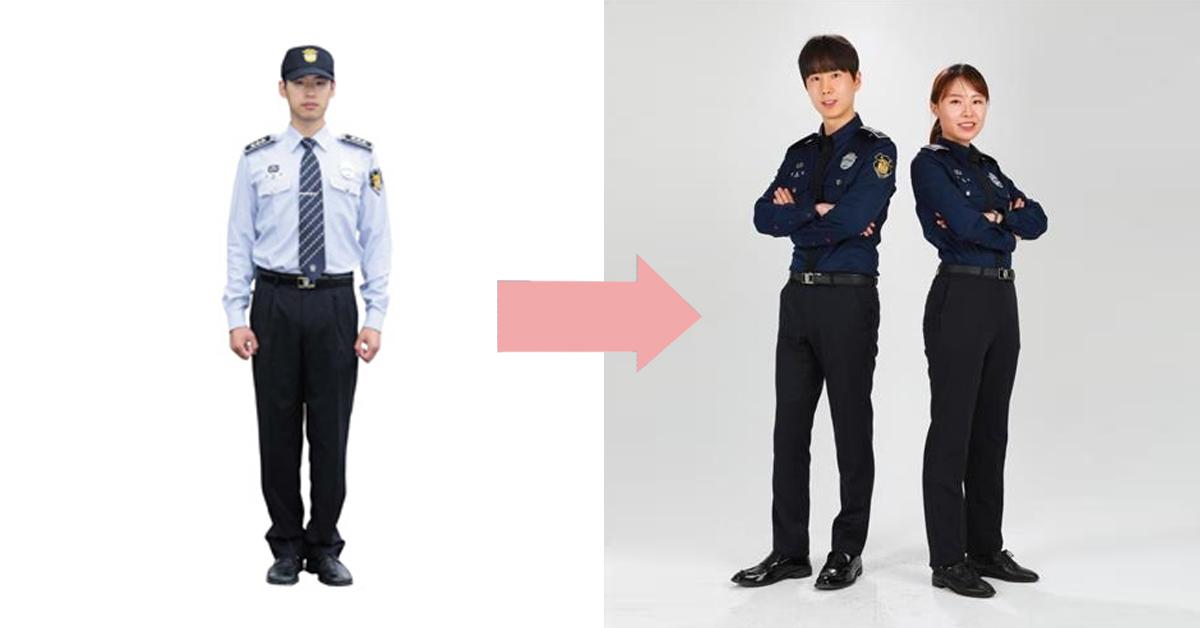 민간경비원 복장과 색상 차별성…교도관 근무복 18년 만에 교체