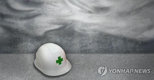 일러스트 [제작 최자윤, 이태호 연합뉴스]