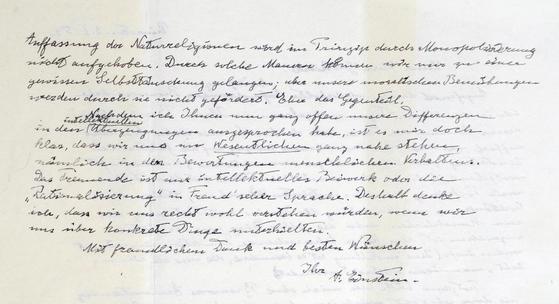신과 종교에 대한 철학을 담은 아인슈타인의 손편지가 경매에 나와 290만달러에 낙찰됐다. [연합뉴스]
