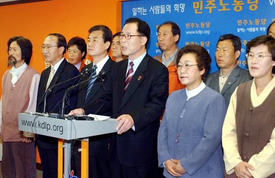 2004년 4월 17대 총선 후, 당시 민주노동당 권영길 대표(앞줄 왼쪽에서 넷째)와 노회찬 선대본부장 (앞줄 왼쪽에서 둘째)을 비롯한 당선자들이 기자회견을 열고 있다. [중앙포토]
