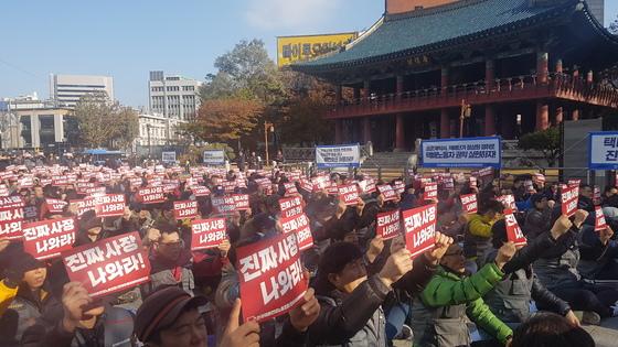 전국택배연대노조가 설립신고필증을 받은 이후 26일 서울 종로구 보신각에서 첫 집회를 열었다. 여성국 기자