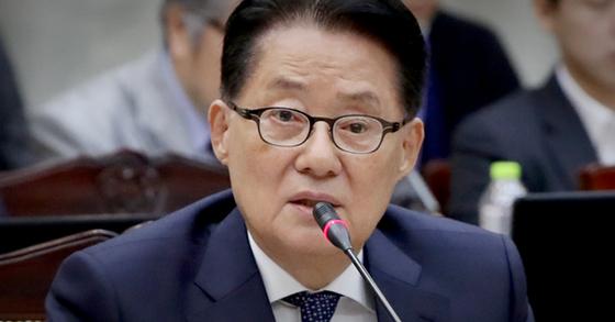 박지원 민주평화당 의원. [뉴스1]