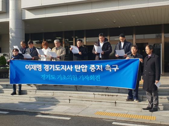 경기도 기초의회 소속 의원들이 6일 오전 경기도의회에서 이재명 경기지사를 지지하는 성명을 발표했다. 최모란 기자