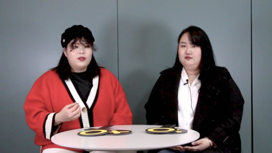 지난달 13일 플러스사이즈 모델 전가영씨(왼쪽)와 바디 포지티브 운동가 박지원씨가 인터뷰 질문에 답변하고 있다. 최미연 인턴기자