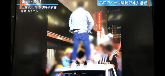 할로윈을 앞둔 주말이던 지난 10월 28일 시부야에서 일부 젊은이들이 경트럭에 올라타 춤을 추며 난동을 부리는 모습[TV아사히 화면 캡쳐]