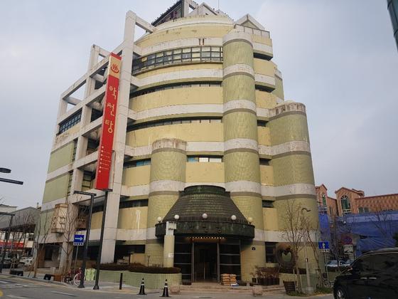충북 청주시 중앙동에 있는 학천탕은 건축계 거장 김수근이 설계했다. 1988년부터 31년째 운영 중이다. 최종권 기자