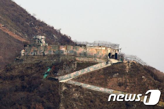비무장지대(DMZ) 내 GP(감시초소) [뉴스1]