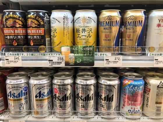 일본 맥주들. [사진 flickr]