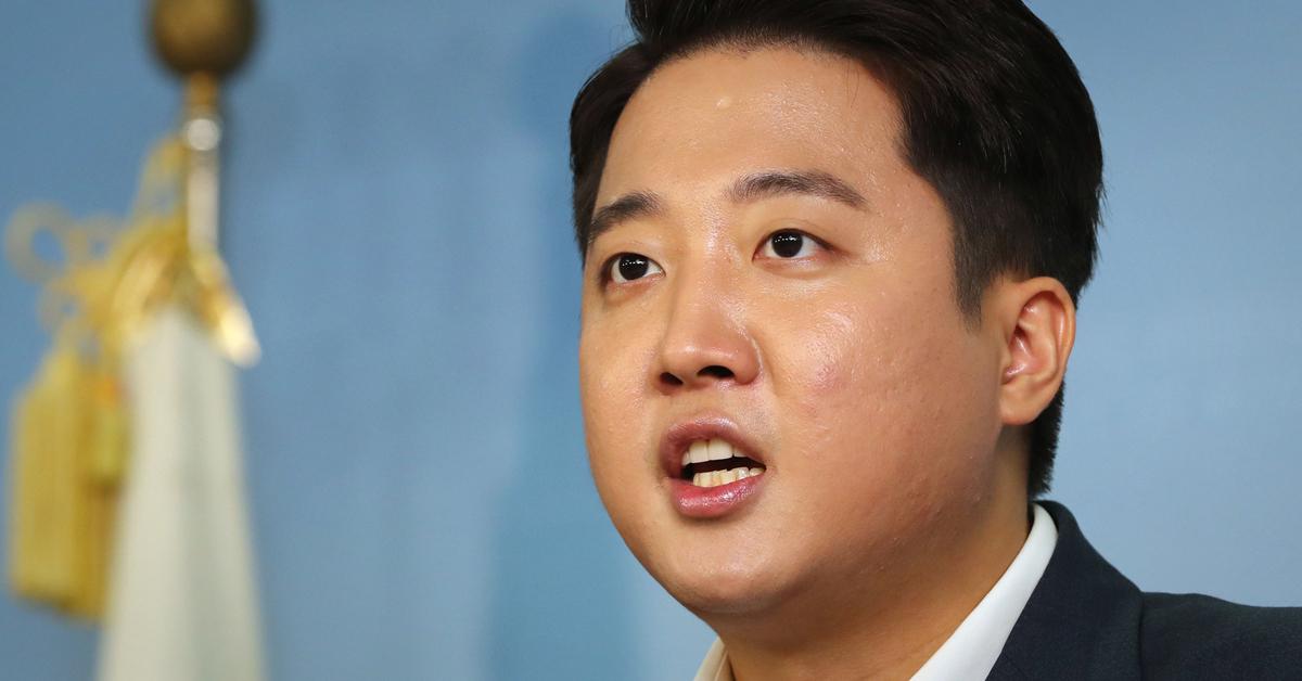 이준석 바른미래당 최고위원. [연합뉴스]