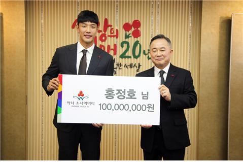 홍정호 선수의 아너 가입식에서 예종석 사랑의열매 회장(오른쪽)과 홍정호 선수(왼쪽)가 전달판을 들고 기념촬영을 하고 있다.