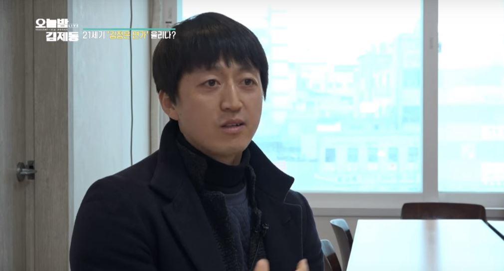 [사진 KBS '오늘밤 김제동' 방송 캡처]
