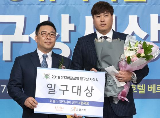일구상, 대상 'LA 다저스 류현진' [연합뉴스]