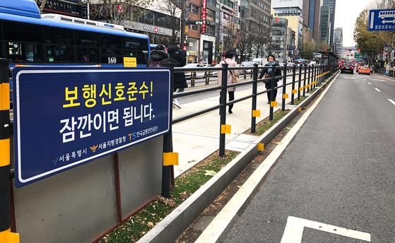 서울 종로2가 일대 중앙버스전용차로. 중앙분리대만 설치해도 사고를 줄일 수 있다. 오원석 기자