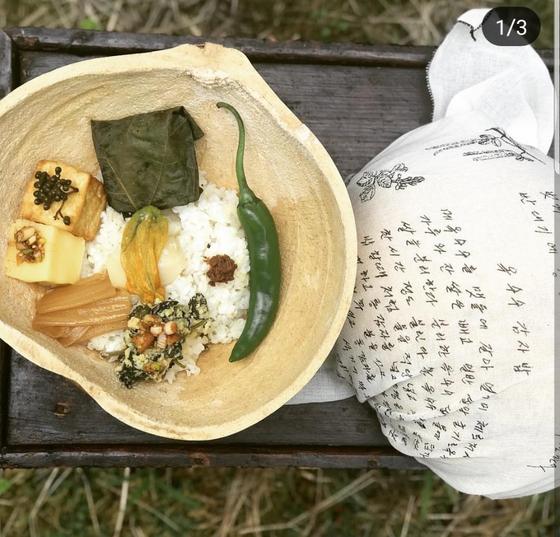 하미현 대표가 화전민들의 밥상을 도시락으로 차려냈다. [사진 아부레이수나]