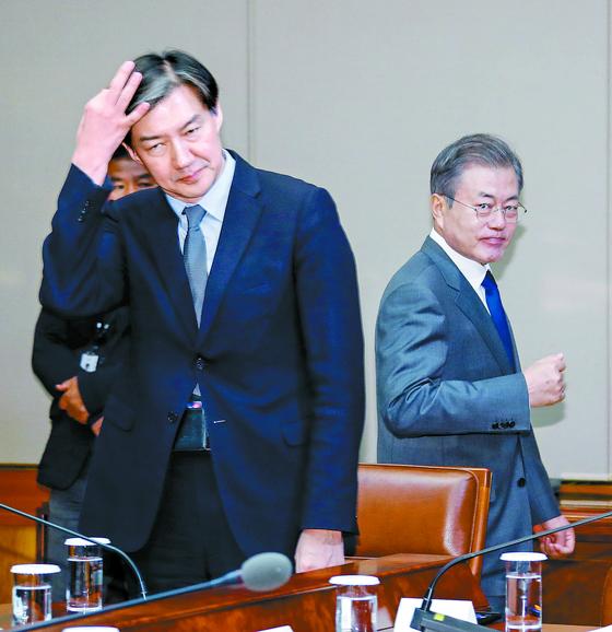 거취 논란이 일었던 조국 민정수석. [연합뉴스]