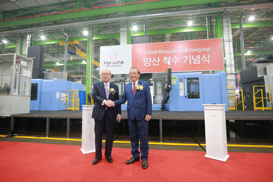 김승연 한화 회장, 베트남 항공엔진 공장 준공식 참석