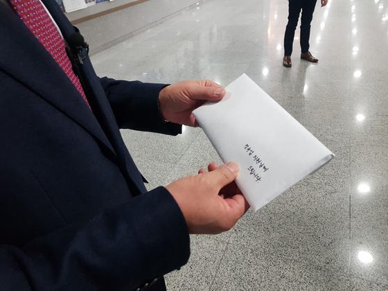 김영우 자유한국당 의원이 당내 111명 의원들에게 돌릴 편지 중 하나를 보여주고 있다. 봉투에 '정유섭 의원님께 드리는 편지'라고 적혀있다.
