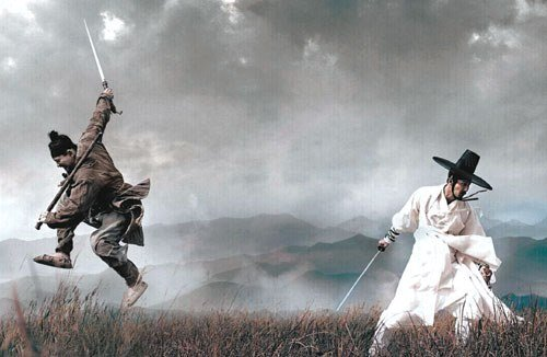'정여립 반란사건'을 배경으로 다룬 영화 '구르미버서난달처럼'의 한 장면. '정여립 반란사건'에 연루된 북인 세력은 큰 희생을 치렀고 이는 남인과 북인의 분화로 이어졌다. [중앙포토]