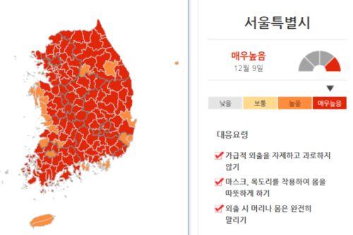 기상청 예보에 따르면 9일 전국 대부분 지역의 감기 지수가 '매우 높음' 수준으로 예보됐다. [사진 기상청 감기지수]