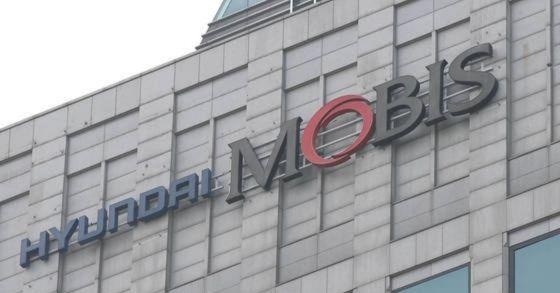 서울 강남구 테헤란로 현대모비스 본사. [중앙포토]