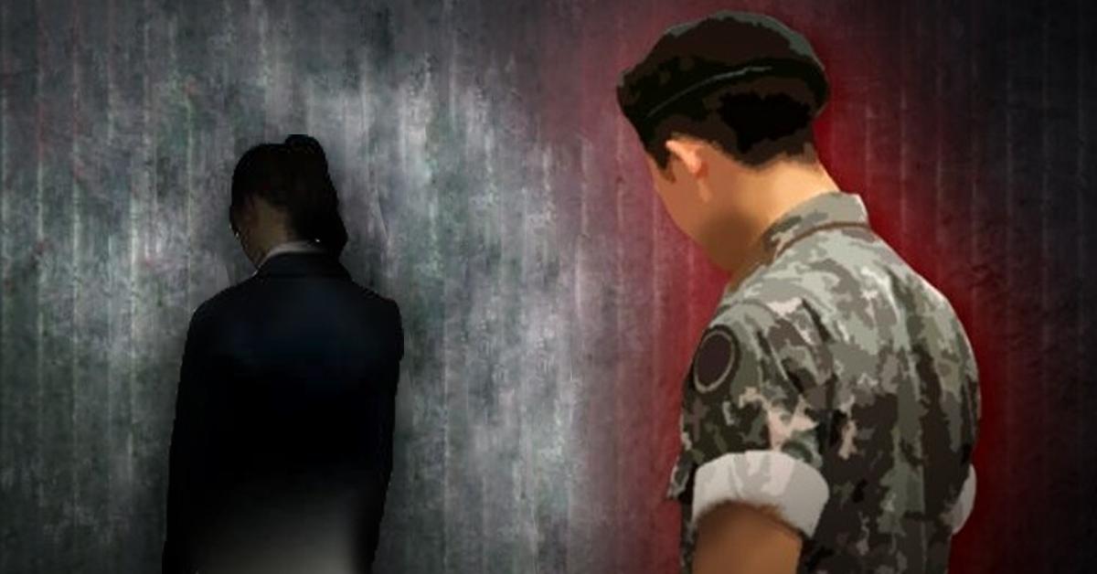 한 해병대 병사가 휴가 중 성추행한 혐의로 군 헌병대에 넘겨졌다. [중앙포토, 연합뉴스]