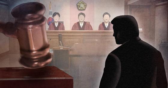 재판 선고 일러스트. [연합뉴스]