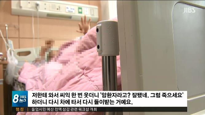 김모(37·남)씨는 지난 4일 낮 12시쯤 제주대병원 주차장에서 이중 주차 문제로 실랑이를 벌이던 A(54·여)씨를 자신의 차로 수십 차례 이상 들이받은 혐의를 받는다. 사진은 A씨의 인터뷰. [사진 JIBS 화면 캡처]