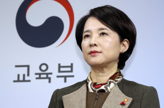 유은혜 사회부총리 겸 교육부장관. [뉴스1]