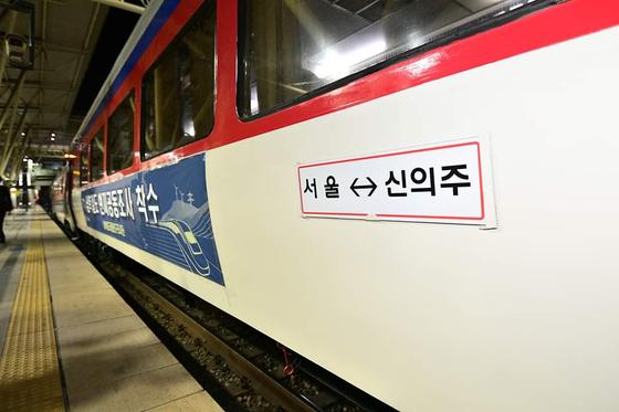 북한 철도 현대화 및 남북 철도 연결 사업을 위한 공동조사가 시작된 지난달 30일, 열차가 서울역을 출발하기 위해 대기하고 있다. 서울<->신의주 표지판이 붙어있다. [중앙포토]
