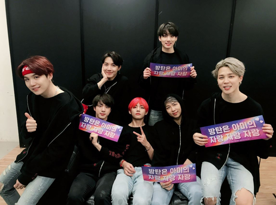 Photo from BTS Official Twitter