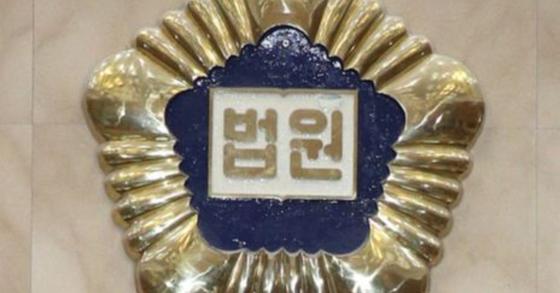 최순실 국정농단 사태로 기소된 김종 전 문체부 차관 지시로 보조금 사업을 이행한 문체부 직원 징계는 부당하다는 법원 판단이 최근 나왔다.[뉴스1]