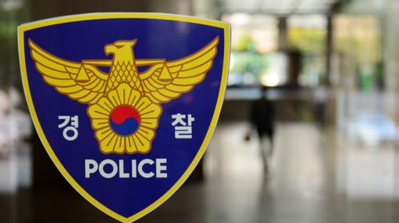 지난해 1월 부산의 한 주택에 침입해 신용카드를 훔쳐 사용한 절도범 2명이 2년여 만에 검거됐다. [연합뉴스]