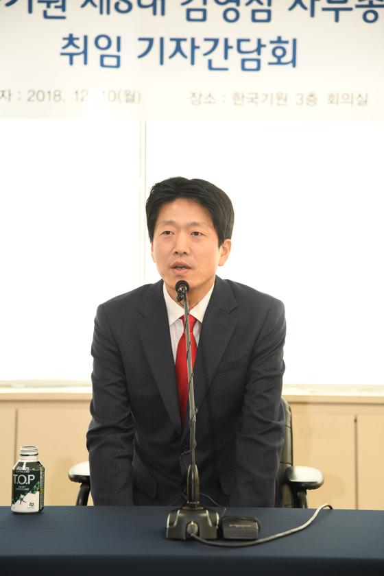 김영삼 신임 한국기원 사무총장