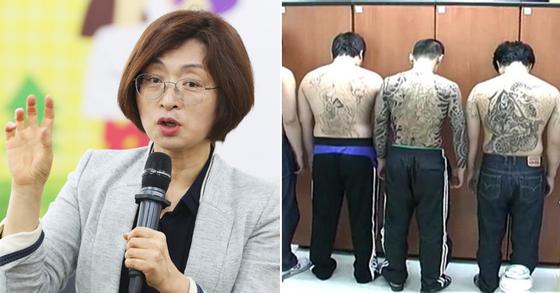 은수미 성남시장(왼쪽). 오른쪽 사진은 2007년 검거된 국제마피아파. [연합뉴스]