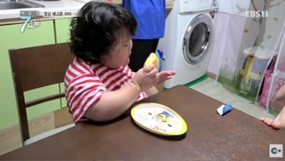 EBS 1TV 프로그램 '메디컬다큐 7요일'는 '항상 배고픈 아이-로하드 증후군'편을 방송했다. [EBS 방송 화면 캡처]