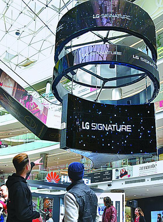 인도 쇼핑센터에 '반가워요 LG'