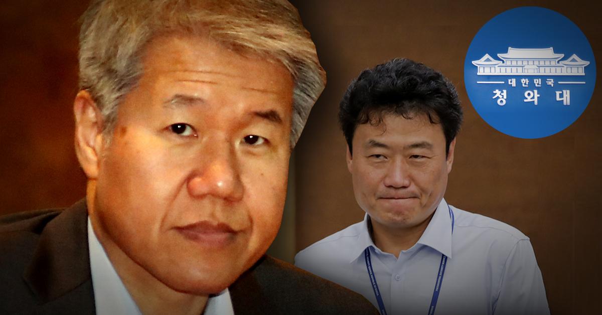 김수현 청와대 정책실장이 연말연시를 맞아 직원들에게 과도한 술자리 자제령으로 늦어도 밤 9시 전엔 귀가하라는 이른바 '구(9)데렐라' 지침을 내린 것으로 알려졌다. [중앙포토]