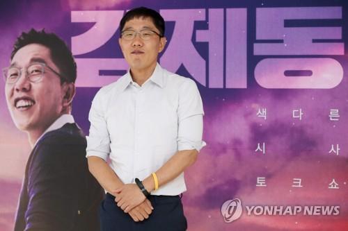 KBS 1TV 시사 프로그램 '오늘밤 김제동' 제작진과 이정렬 변호사가 이재명 경기지사 부인 김혜경 씨 관련 의혹을 다룬 방송을 놓고 공방을 벌이고 있다. [연합뉴스]
