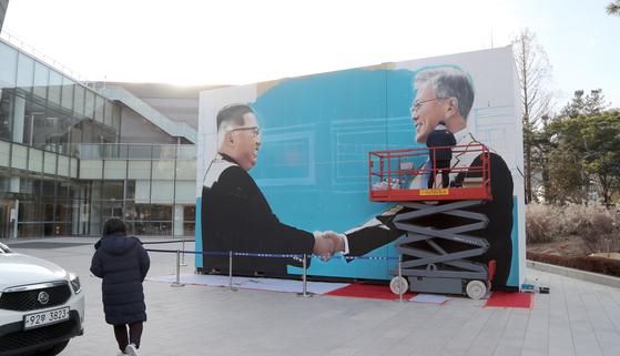 北 비핵화 50% 땐 평화협정…유엔사 해체, 핵우산 제거