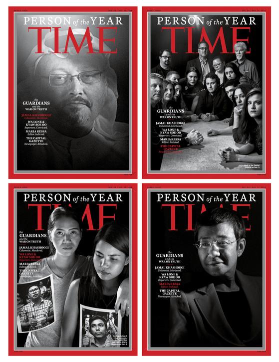 타임이 선정한 '올해의 인물' 언론인들. (왼쪽 위부터 시게방향) 사우디 정권에 의해 살해된 반체제 언론인 자말 카슈끄지, 총기 난사 사건으로 희생된 미국 메릴랜드주 지역신문 '캐피털 가제트' 기자들, 필리핀 정부에 대한 비판으로 탄압받는 마리아 레사, 로힝야족 학살 사건 취재로 징역형을 선고받고 수감 중인 로이터통신 기자들 [AFP=연합뉴스]
