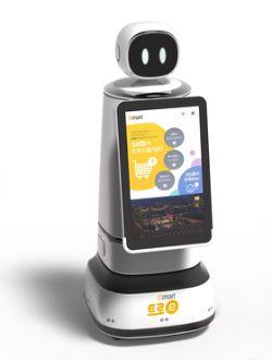 이마트 의왕점선 AI로봇이 쇼핑 도와요