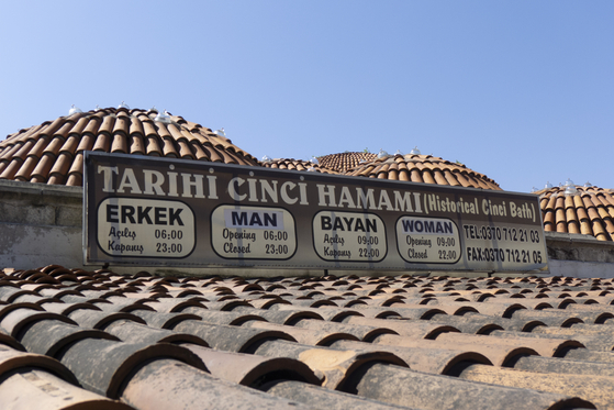 샤프란볼루에서 터키의 전통 목욕탕 하맘을 체험하는 것도 좋은 여행 경험이 된다. 진지 하맘은 수백 년 전의 건물을 그대로 사용하고 있어 더욱 예스럽다. [사진 박재희]