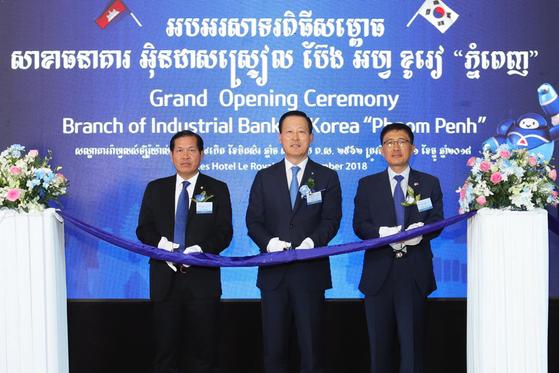 [경제 브리핑] IBK기업은행 프놈펜에 지점 열어