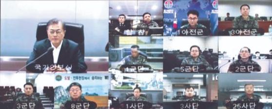 """문 대통령 'DMZ 평화의 땅 될 것"""""""